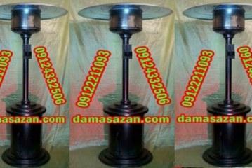 فروش بخاری قارچی یا بخاری پاسیو ۰۹۱۲۲۲۱۱۰۹۳
